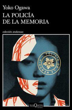 portada La Policía de la Memoria