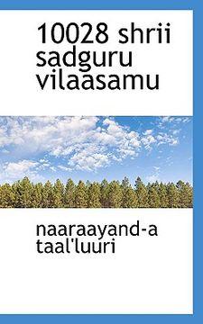 portada 10028 Shrii Sadguru Vilaasamu (libro en Inglés)