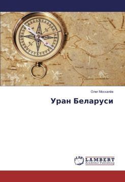 portada Uran Belarusi