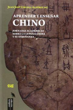 portada Aprender y Enseñar Chino (Fuera de Colección)