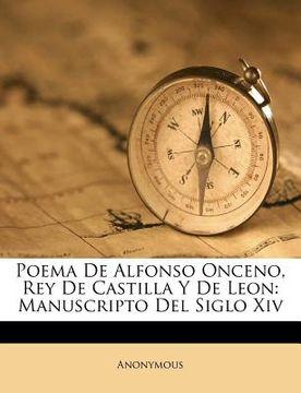 portada poema de alfonso onceno, rey de castilla y de leon: manuscripto del siglo xiv