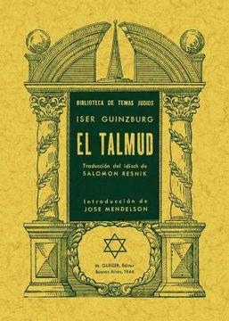 portada El Talmud