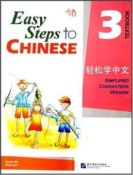 portada Easy Steps to Chinese, Textbook 3+Audiocd (libro en chino)