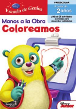 portada manos a la obra coloreando