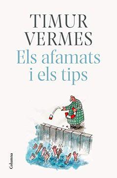 portada Els Afamats i els Tips (libro en Catalan)
