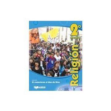 portada Religion Catolica 2º Medio Edebe (Nuevo)