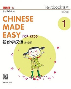 portada Chinese Made Easy for Kids 2nd Ed (Simplified) Textbook 1 (English and Chinese Edition)